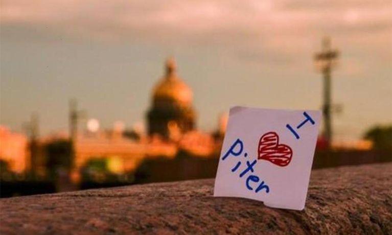 Love Bridge Matras : I love piter Санкт Петербург